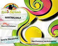 Nanthalala-Carnatic-Fusion-T-Style-Crew.Com.mp3