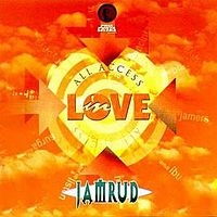 Jamrud~Untuk Ibu.mp3