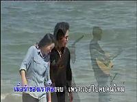 ไก่ตาฟาง - ธันวา ราศีธนู [MV].webm