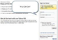الموضوع الشامل لإشهار المنتديات في محركات البحث Y3_online