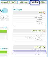 الموضوع الشامل لإشهار المنتديات في محركات البحث Y7_online