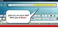 الموضوع الشامل لإشهار المنتديات في محركات البحث A1_online.png?rnd=0