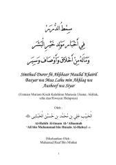 simthud duror ('arab) a5.pdf