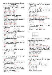 Class---8---Gonit----Onusiloni----(4.1)----Pa.doc.docx