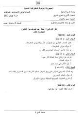 economy-bac2012.pdf