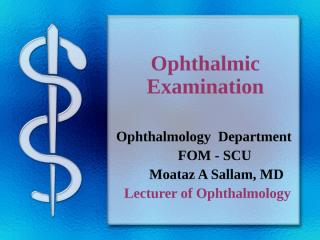 Ophthalmic examination 2.ppt