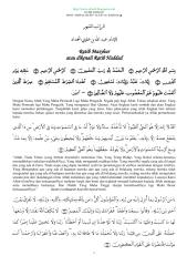 ratib al-haddad الراتب الشهير - للإمام عبد الله بن علوي الحداد.pdf