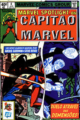 Marvel Spotlight v2 04.cbz