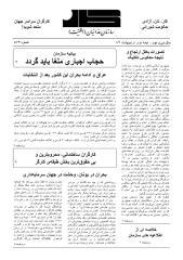 kar573.pdf