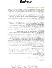 بورس_جهانی_-_فارکس_-_bminco.pdf