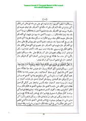 02 (scan) tsamarul jannah 11-20.pdf