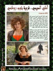 (2) part-i3lami-elamany15.pps