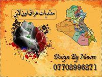 دالي_مو_على_دالي.mp3